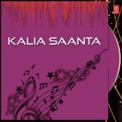 Kalia Saanta Songs