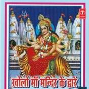 Kholo Maa Mandir Ke Dware Songs