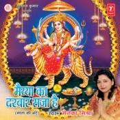 Maiya Ka Darbar Saza Hai Songs