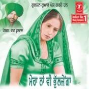 Mera Naa Vi Bhuljenga Songs
