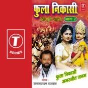 Nayihar Chootal Jata Songs