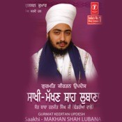 Saakhi - Makhan Shah Lubana Songs