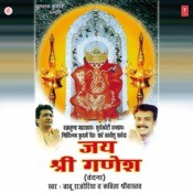 Jai Shri Ganesh Songs