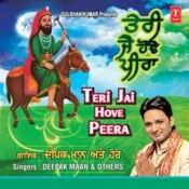 Peer Mera Sabh To Sohna Song