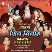 Shiv Vivah Song