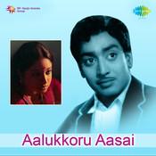 Aalukkoru Aasai Songs