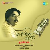 Raginir Ghate Songs