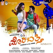 Mombathi Songs