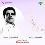 Kadalamma Songs