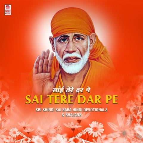 shirdi sai baba movie free download in hindi