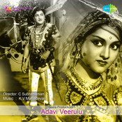 Adavi Veerulu Songs