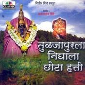 Tuljapurla Nighala Chota Hatti Songs