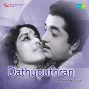Dathuputhran Songs