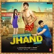 Kuku Mathur Ki Jhand Ho Gayi Songs