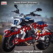 Bulet Pe Raja Ghuma Jaih Songs