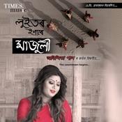 Luitor Eepare Majuli Lohit Rohit Full Song