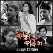 Bandookor Kobita Rajdweep Full Mp3 Song