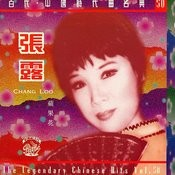 Pin Guo Hua Songs