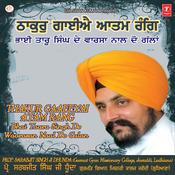 Ram Raheem Gopala Sai Songs