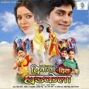 Diwana Dil Dhadkela Songs