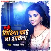 Nindiya Kahe Na Aawela Songs