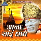 Karke Shirdi Mein Song