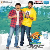 F2 Devi Sri Prasad Full Song