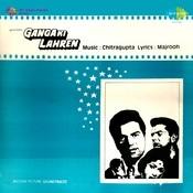 Ganga Ki Lahren Songs