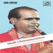 Sheik Chinnamoulana Songs