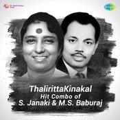 Thaliritta Kinakkal MP3 Song Download- Thaliritta Kinakal-Hit Combo