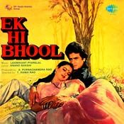 Ek Hi Bhool Songs