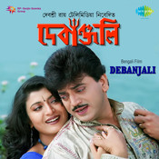 Joy Ma Jagat Tarini - 2 Song