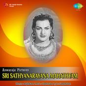 Sri Sathyanarayana Mahathyam Songs