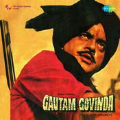 Gautam Govinda Songs