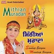 Mithiyan Muradan Songs