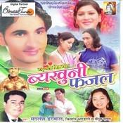 Byakhuni Fajal Songs