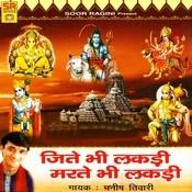 Banavari Re Song