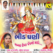 Haiye Rakhi Hom Madi Song