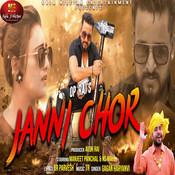 Janni Chor Song