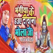 Rakesh Kumar Songs Download: Rakesh Kumar Hit MP3 New Songs Online