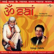 Om Sai : Gyarah Vachan Gyarah Bhajan Songs
