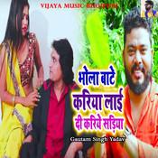 Bhola Bante Kariya Layi Di Kariye Sadiya Song