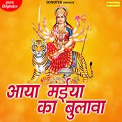 Aaya Maiya Ka Bulawa Song
