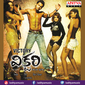 Victory Songs Download: Victory MP3 Telugu Songs Online Free on
