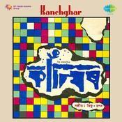 Kaanch Ghar Songs
