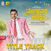Mangalavara Rajaadina Songs