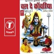 Chal De Kanwariya Songs