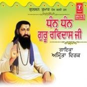 Dhan Guru Ravidas Song