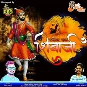 Rayatecha Raja Shivaji Song