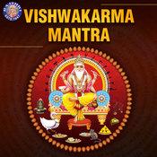 Vishwakarma Mantra Song